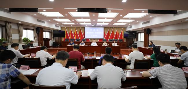 市政协召开《淮北政协》编委会工作会议