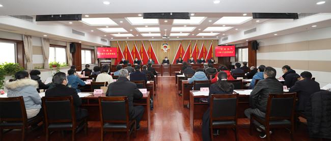 市政协召开十届十七次常委会议