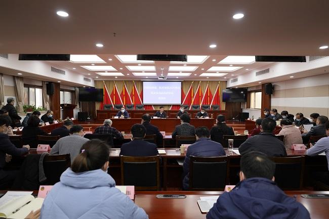 市政协党组、机关党组召开2020年度民主生活会征求意见座谈会