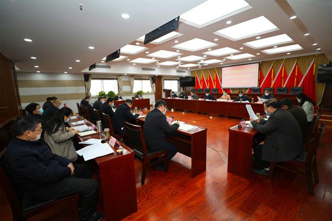 市政协党组理论学习中心组召开2021年第2次学习研讨(扩大)会议