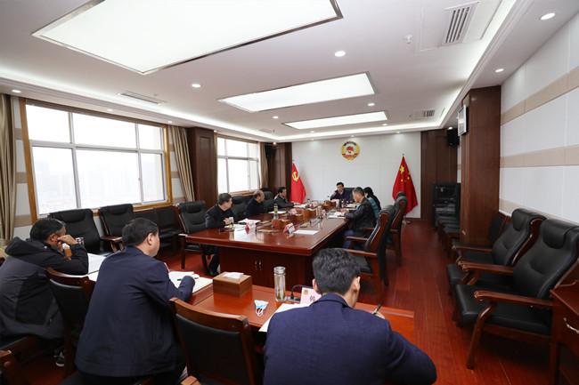 市政协召开第61次党组会议、第44次主席会议