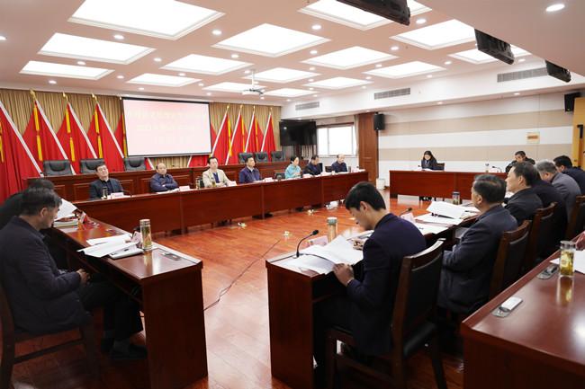 市政协党组召开理论学习中心组 2021年第5次学习研讨(扩大)会议