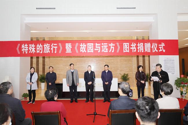 任启亮图书捐赠仪式在市档案馆举行