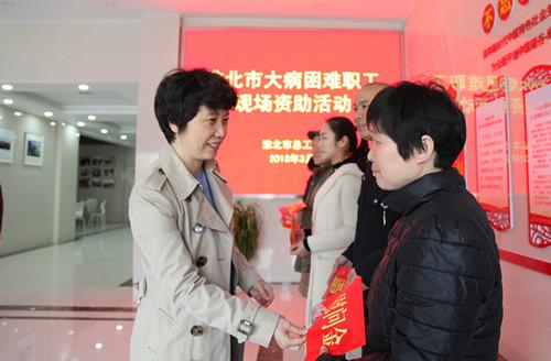 刘妍梅向因病致困职工发放困难救助金和粮油物品