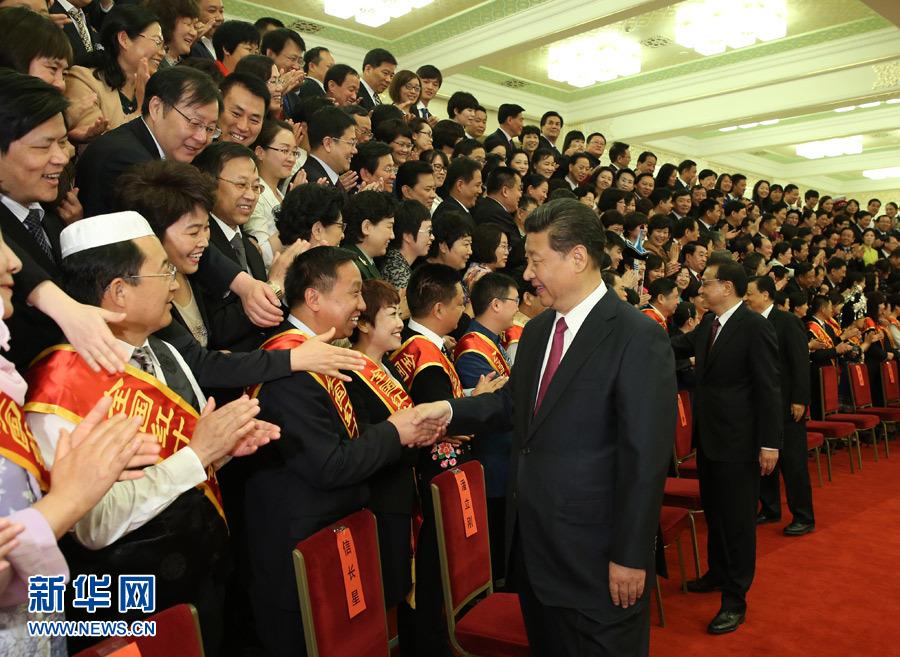 习近平会见中国红十字会第十次全国会员代表