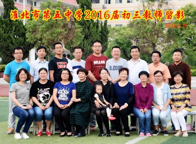 刘香成年级组