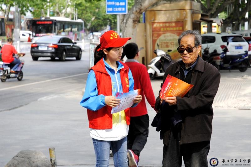 淮北市第五中学学生志愿服务忙