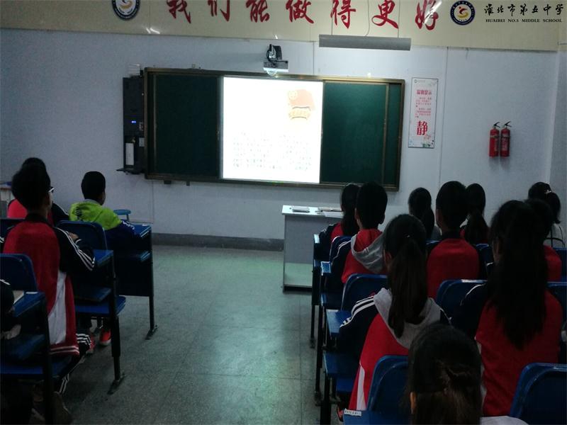 淮北五中开展团课活动