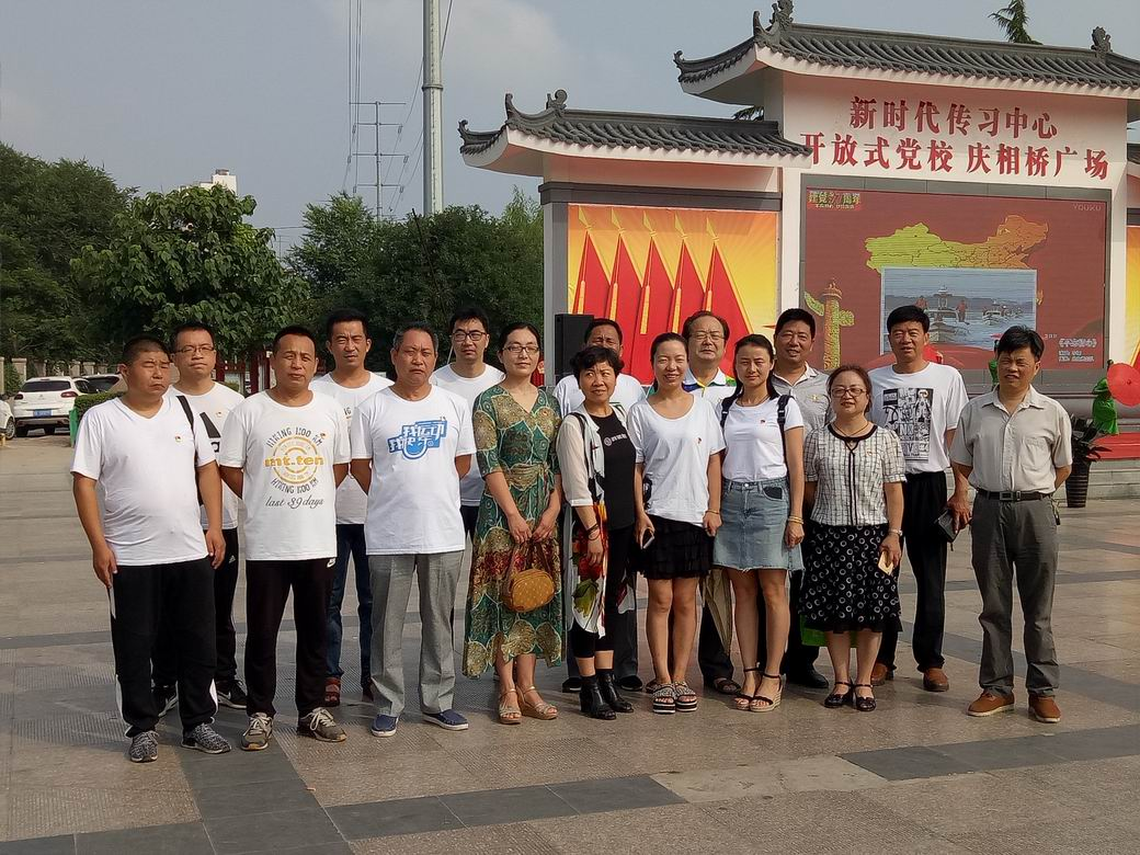 万博手机版登陆党总支组织党员参加全市
