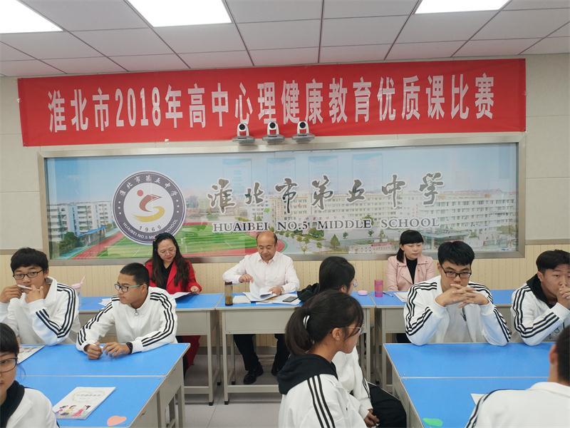 www.qg111.com承办2018年淮北市高