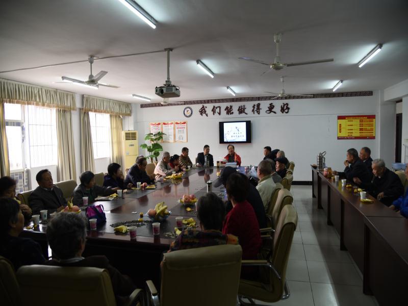 www.qg111.com举行重阳节座谈会