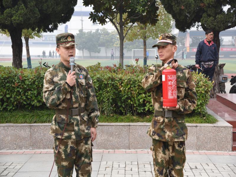 www.qg111.com开展消防疏散演练活动