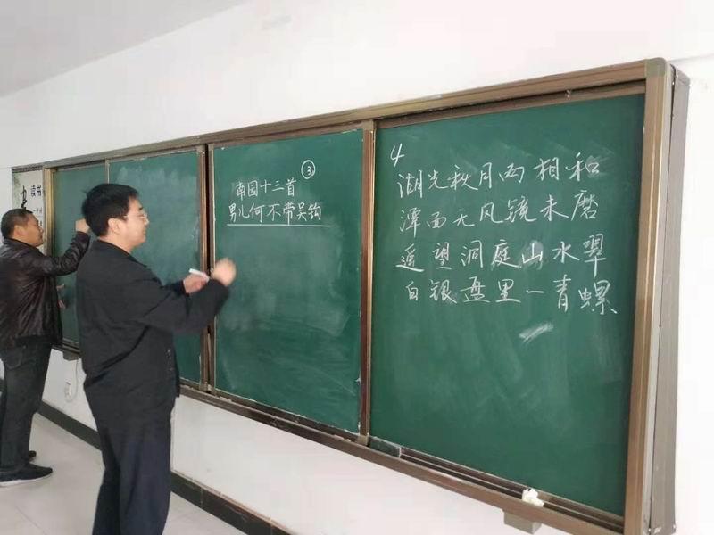 www.qg111.com举行教师粉笔字书写比赛