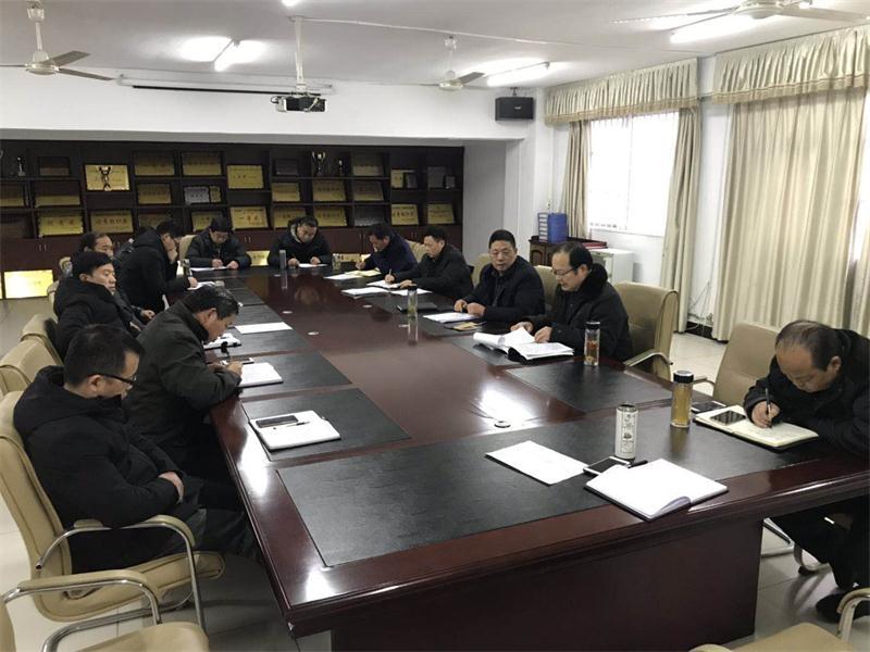 www.qg111.com党总支召开中心组理论学