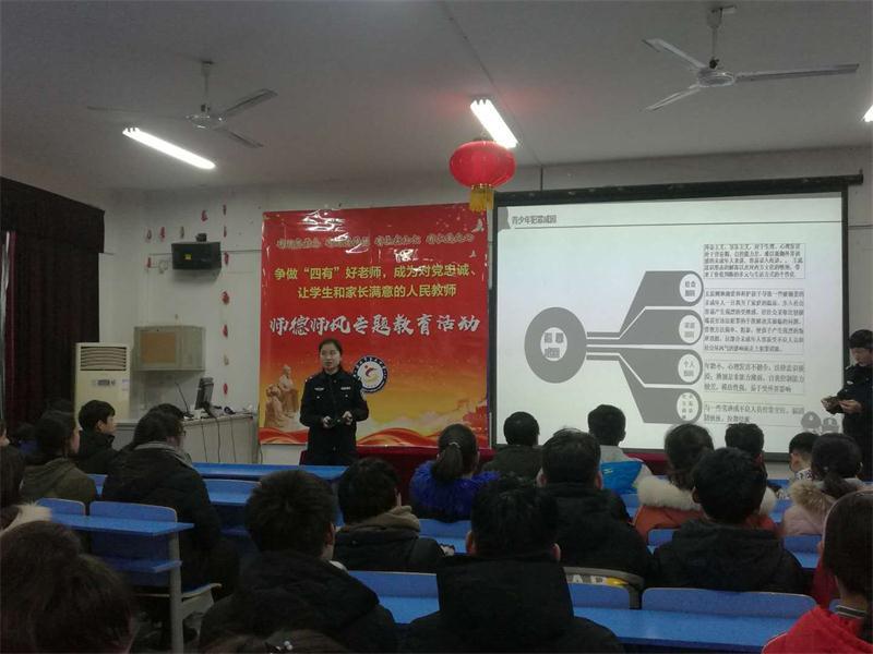 淮北第五中学举行法治安全教育进