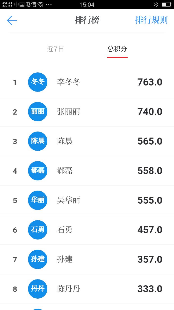 "www.qg111.com扎实开展""学习强国""学"
