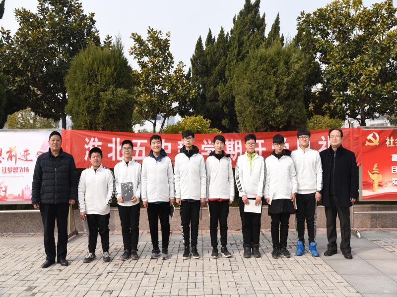 www.qg111.com举行新学期开学典礼