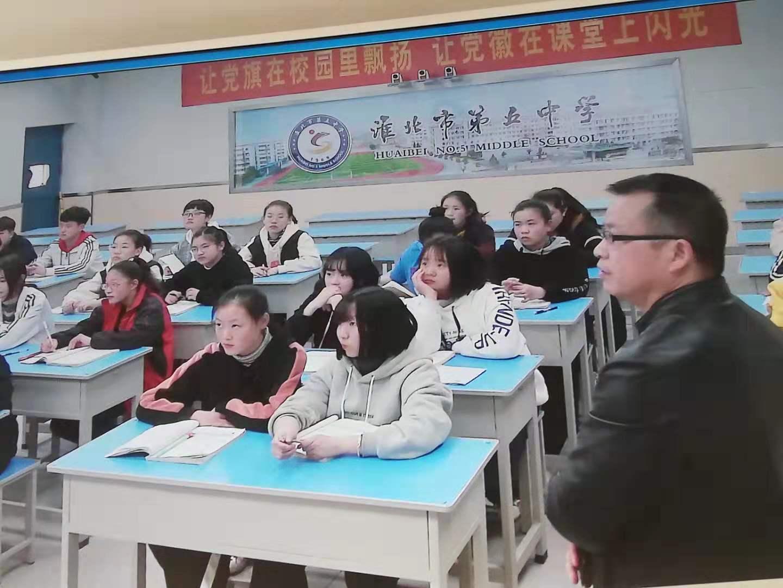 www.qg111.com开展党员教师展示课活动