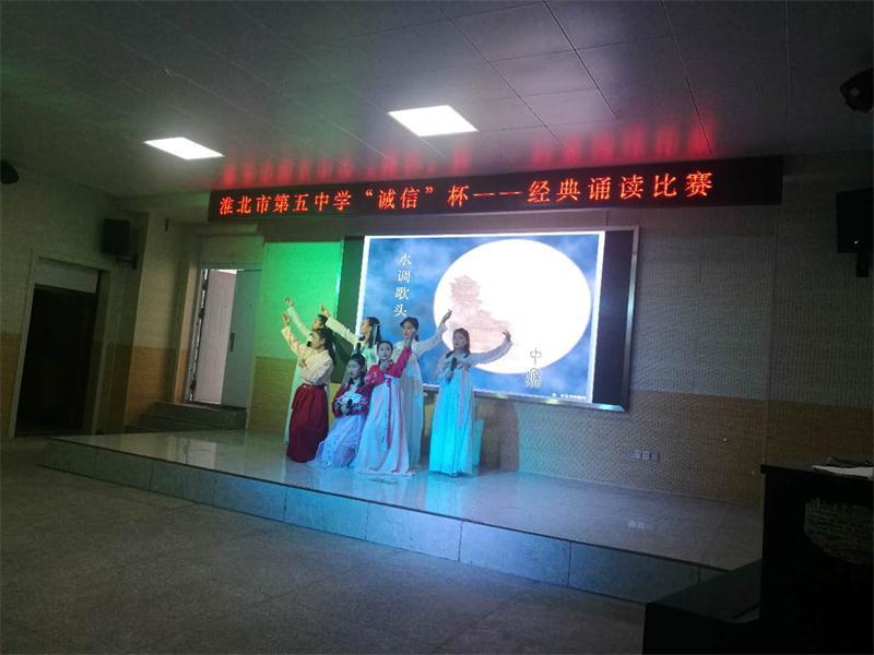 www.qg111.com开展中华经典诵读比赛