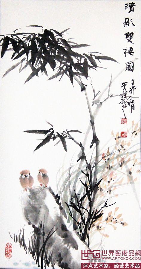 管江书画作品欣赏