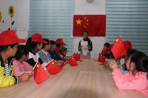 山区妇联开展 向国旗敬礼 主题教育系列活动