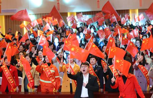 """我市举行纪念""""三八""""国际妇女节109周年大会"""