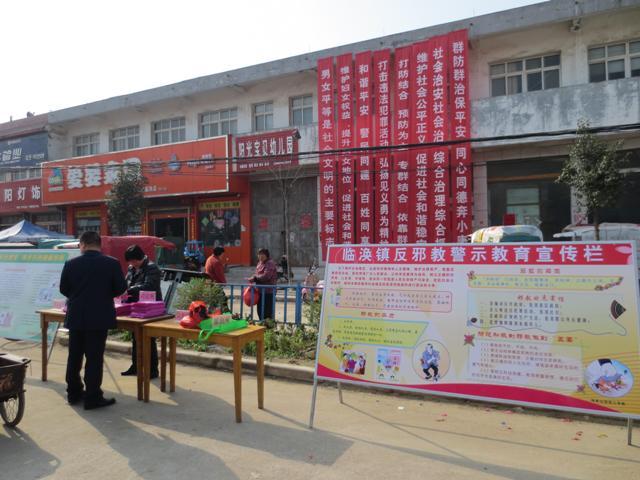 临涣镇妇联开展妇女维权月宣传活动