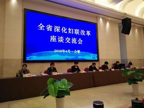濉溪县妇联改革工作在全省作经验交流
