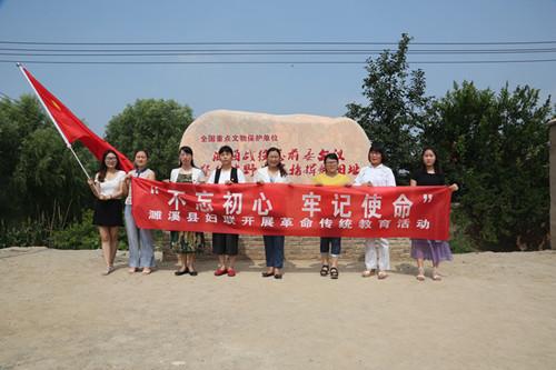 濉溪县妇联开展革命传统教育活动