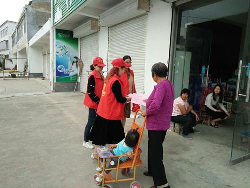 县妇联组织巾帼志愿者开展禁放烟花爆竹宣传