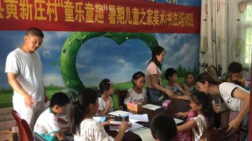 """濉溪县妇联""""童乐童趣""""暑假儿童之家培训班开班"""
