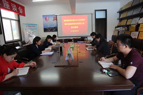 县妇联传达全县2019年夏季秸秆禁烧和综合利用工作会议精神