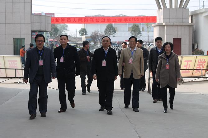 市领导小组巡视考场
